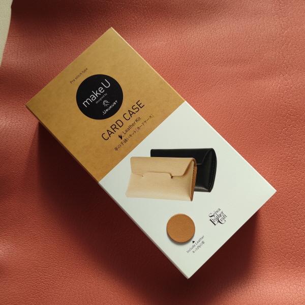 DIY 키트 CARD CASE - natural (makeU × .URUKUST by SEIWA)